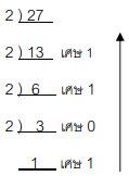 Iq dvejetainio pasirinkimo sandorių brokeris. Fx options cheat sheet